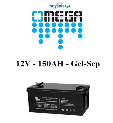 omega 12v 150ah-gel sep
