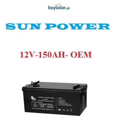 sunpower 150ah
