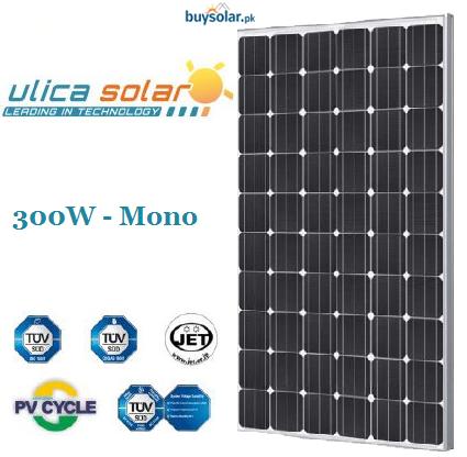 Ulica Solar 300Wp Mono-Crystalline